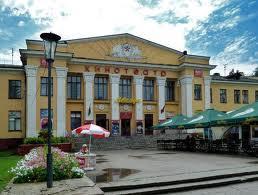 Барановичи кинотеатр Звезда афиша