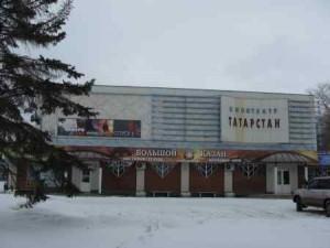 Панорама Альметьевск кинотеатр расписание